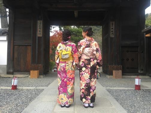 Autumn Aquarius Japan kimono girls