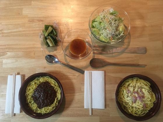 Autumn Aquarius Japan Meal
