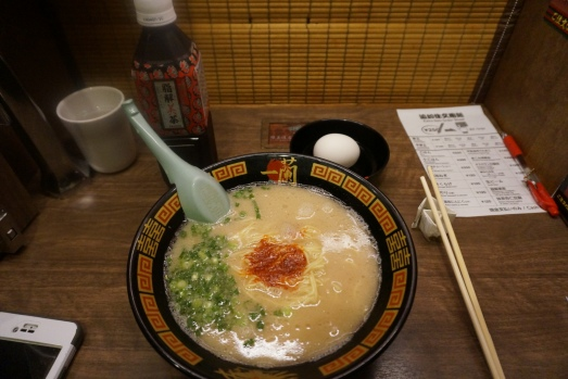 Autumn Aquarius Ichiran Ramen